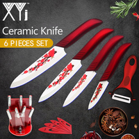 XYj Kitchen Ceramic Knife Cooking Tools Set 3 4 5 6 Inch Peeler White Flower Pattern