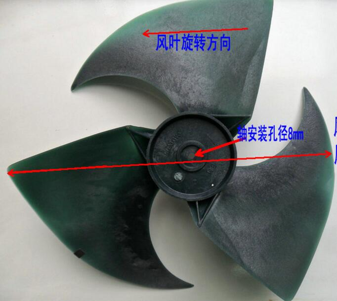 air conditioner outdoor device fan blade 401X115mm air conditioner outdoor device fan blade 401x115mm