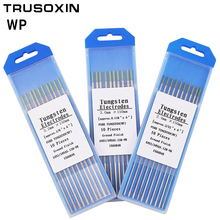 Купить с кэшбэком 10pcs red color code 2.0 * 175  Thorium tungsten electrode head tungsten needle/rod for the welding machine with TIG function