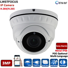 Varifocal 2.8-12mm 3MP IP Camera Dome IP Cam LWIRDNTS300 1080P PoE CCTV IP Camera Outdoor Indoor Dome Muti-language Web Camera