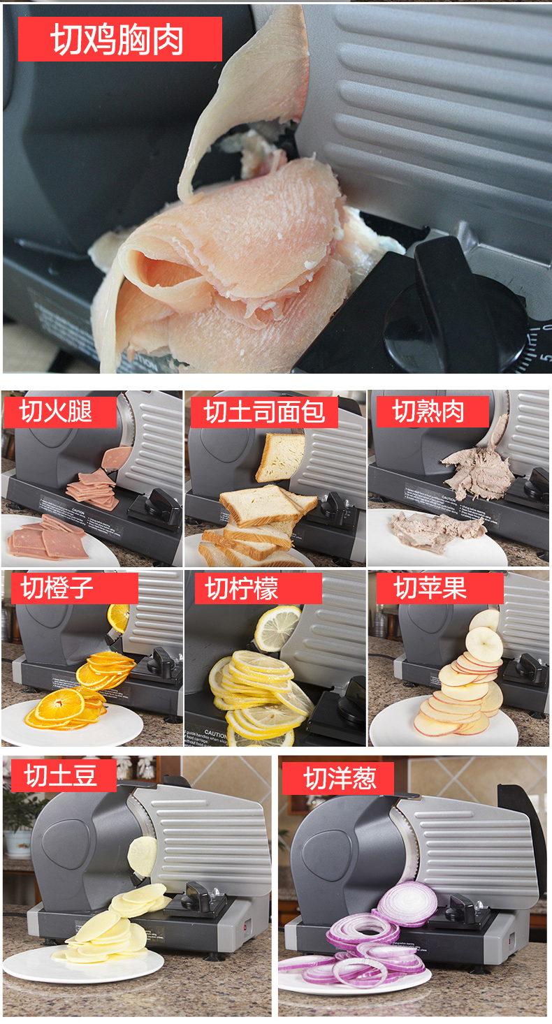 Beef Mutton Slices Toast Bread Beef Cattle and Potatoes Mutton Slicer Household Meat Slicer Electric Planing Machine Small 4