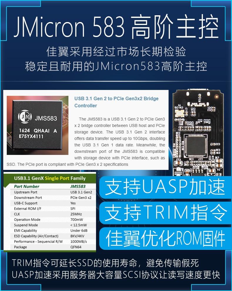 US $19 76 18% OFF JEYI i9 NVME full aluminium TYPEC3 1 mobile hdd box  optibay hdd case TYPE C3 1 JMS583 m  2 USB3 1 M 2 PCIE SSD U 2 PCI E  TYPEC-in