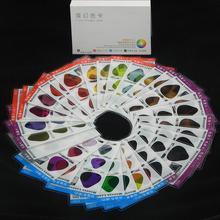 Цвет волос Chroma тон карты пигмент смесь палитра руководство бумага инструмент для укладки Горячая