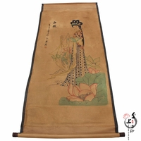 Old Book Of Chinese Landscape Painting Chinese Calligraphy And Painting Scroll Of Home Decoration Painting Beauty