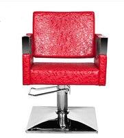 Saç kesimi sandalye Masa lüks kuaför sandalyesi