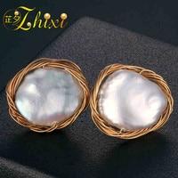 [ZHIXI] Pearl Earrings For Women Fine Jewelry Maxi Baroque Freshwater Pearl Earrings 2018 Trendy Gift For Anniversary E320