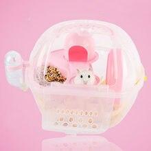 1 Set luxury 29*23*23cm Plastic Transparent Hamster Cage Villa Travel House Portable Carrying Small Pet Carrier Amusement Park