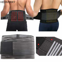 Durable Black Waist Support Brace Belt Lumbar Lower Waist Double Adjustable Back Belt for Pain Relief Body Health Care Braces
