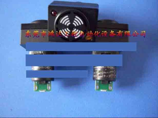 Nouveau bouton interrupteur M2BJ-BH24D-D