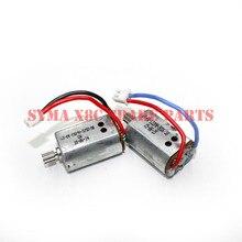 Syma X8C X8W engine x8C/x8W motor syma spare parts