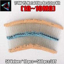 560pcs/set 1 ohm ~ 10M ohm 1/4W Resistance 1% Metal Film Resistors Electronic Assorted Resistance Component Kit