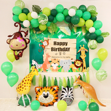 BTRUDI balloon chain green forest home scene arrangement Children's Day birthday Party Wedding decoration Supplies Modeling ball modeling forest stands structures and biomass quantification