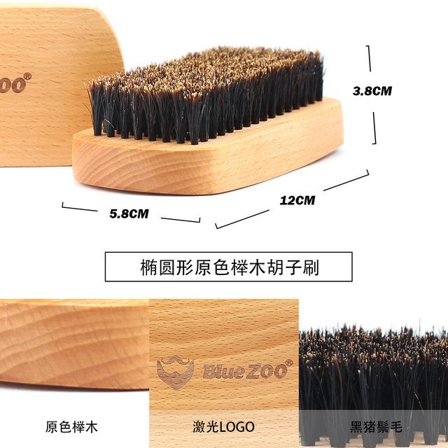 Men Beard Oil Kit Bread Oil Balm Growing Moisturizing Comb Brush Scissors Grooming Trimming Kit 7pcs/set