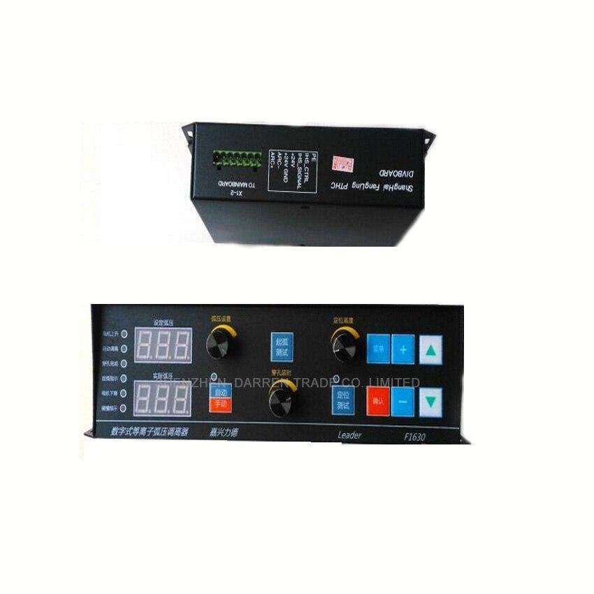 Contrôleur automatique de hauteur de tension d'arc de THC de contrôleur de taille de CNC pour la découpeuse de Plasma de CNC F1620