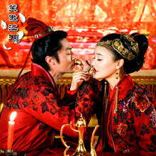 Red Cheery Traditional Chinese Wedding Dress Newest TV Play Xiao'Ao Jiang Hu Costume Wedding Clothes for Lovers Bride Groom