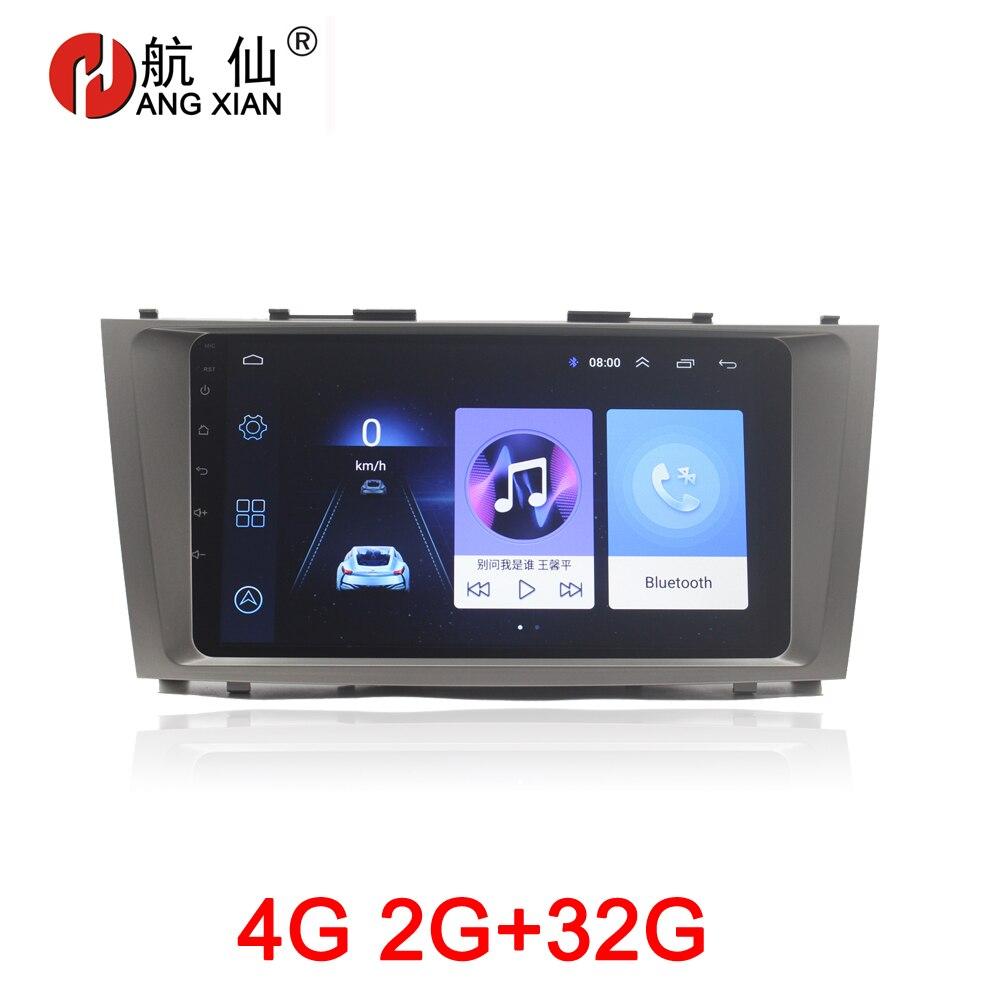 Accrochez l'autoradio XIAN 2 din pour Toyota Camry AURION V40 2006-2011 lecteur dvd de voiture GPS navi accessoires de voiture avec 2G + 32G 4G internet