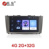 HANG XIAN 2 din Car radio for Toyota Camry AURION V40 2006 2011 car dvd player GPS navi car accessories with 2G+32G 4G internet