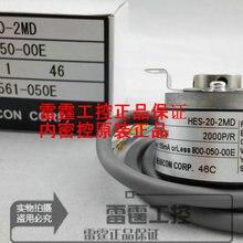NE MI CON под контролем инкрементного кодировщика HES-20-2MD