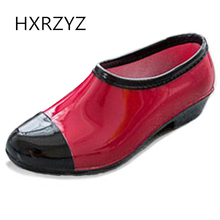 women water shoes Spring/autumn and summer low boots female Non-slip fashion Rubber boots rain shoes variety of color rain boots