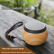 Chinese culture Small drum portable mini bluetooth speaker Outdoor sports stereo bass hifi MP3 phone speaker mobile speaker USB