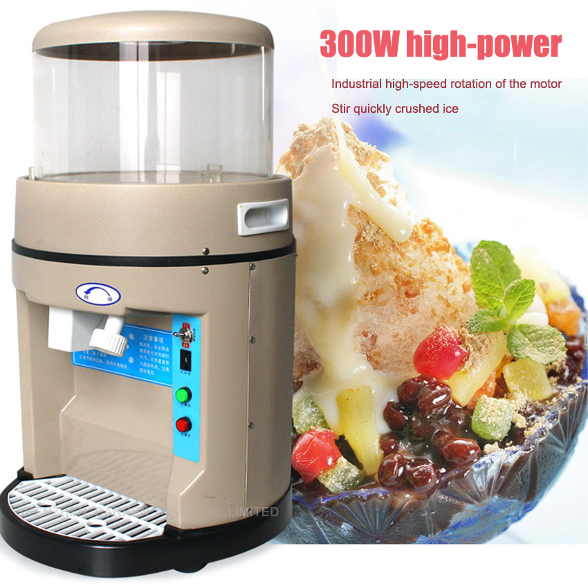 1pc High Quality 220V 300w Electric Commercial Ice Crusher Ice Machine Large Capacity Fast Practical Iice Machine