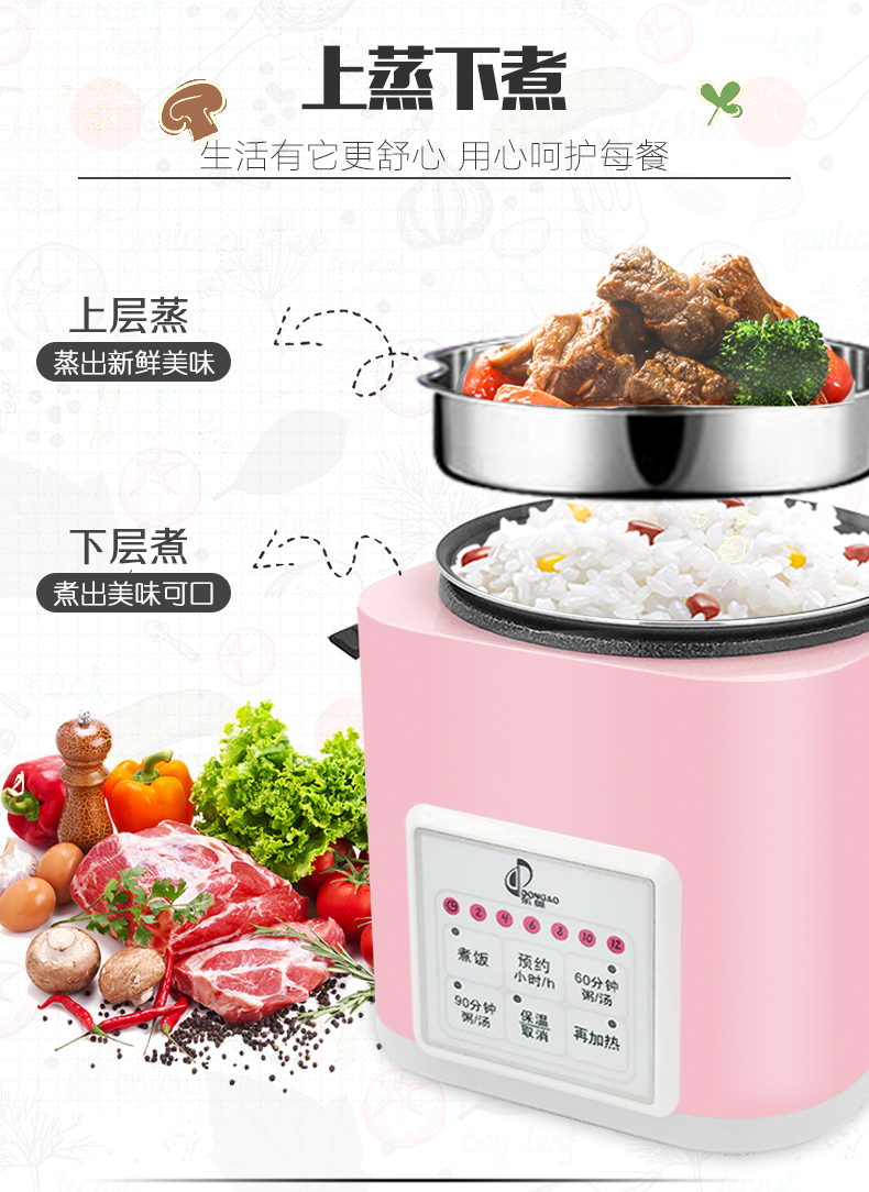 Food Warmer Lunch Box CFXB12-223 Mini Rice Cooker Student Dormitory 1 Person 2 1.2L Small Rice Cooker Smart Appointment 7