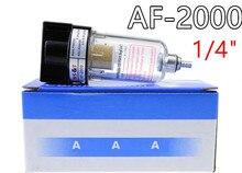 Oil AF2000 Water for