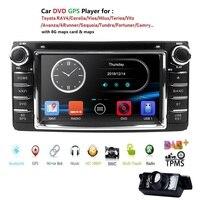 2din Новый универсальный автомобильный радиоприемник двойной автомобильный dvd плеер с двумя цифровыми входами gps навигация в тире Автомобиль