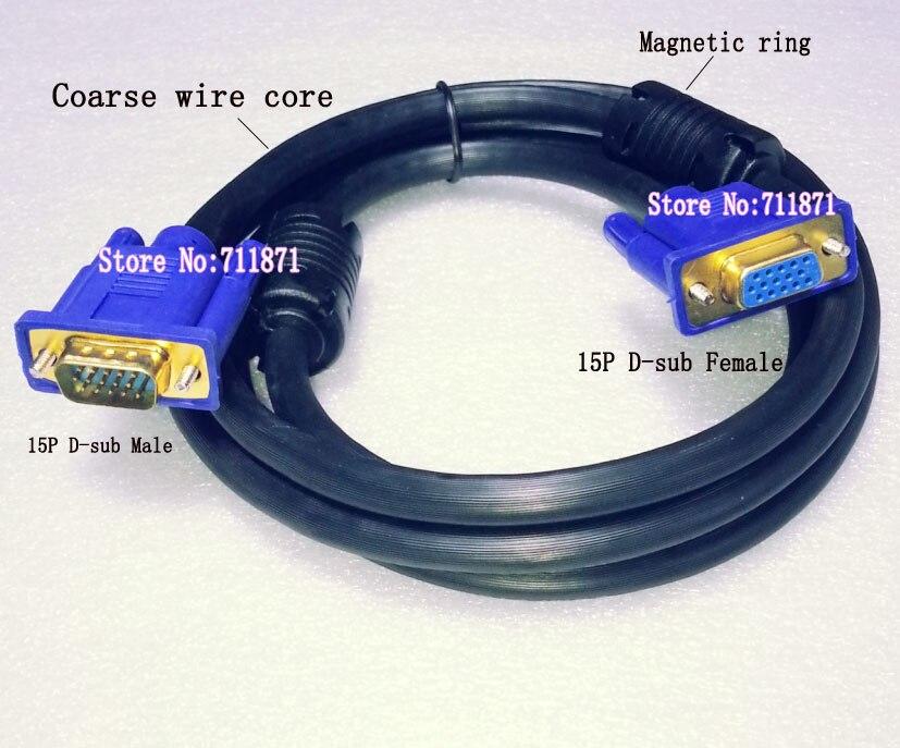 Удлинитель VGA HDB15 с позолоченным покрытием из чистой меди, 1,8 м