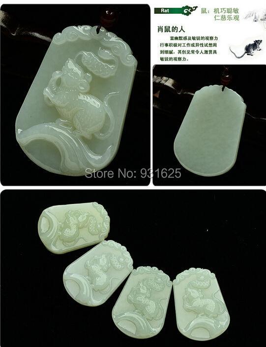 Joli naturel sculpté chinois zodiaque Rat véritable HeTian Yu chanceux pendentif collier + certificat mode pendentifs bijoux