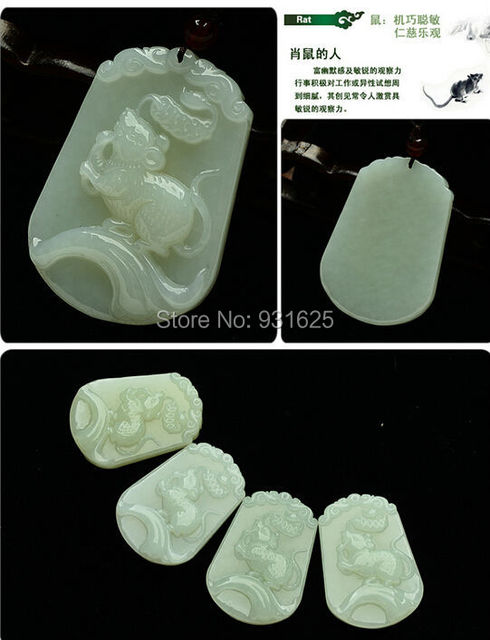 Pretty Natural Jade Carved Chinese Zodiac Rat Real HeTian Jade Lucky Pendant Necklace + certificate Fashion Pendants Jewelry