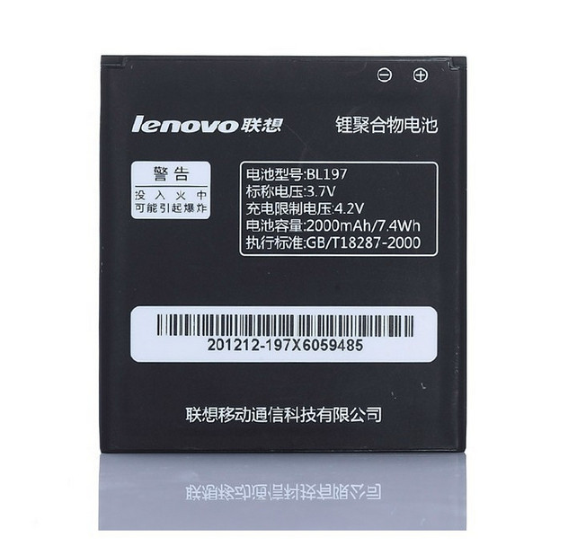 High Quality BL197 (2000mAh)Battery for Lenovo A820 S889T S720 A800 A798T MTK6577 MTK6589 mobile phones