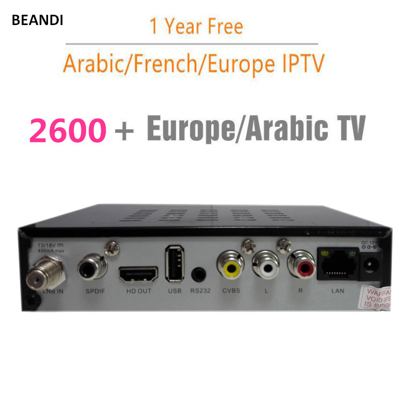 2018 best iptv box includes 1350+iptv Arabic Europe Africa America iptv subscription channels free iptv 1 year DHL free shopping