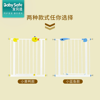 Fence pet safety gate indoor teddy dog railing isolation protective door large or small dog gate