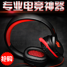 Bingle G830 wired music headset for computer gaming headset with microphone gamer headphones