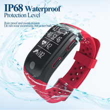 2017 IP68 A Prueba de agua Banda de Frecuencia Cardiaca Reloj Pulsera Inteligente S908 GPS Inteligente Muñequera Podómetro Sleep Monitor de Fitness Deporte Tracker