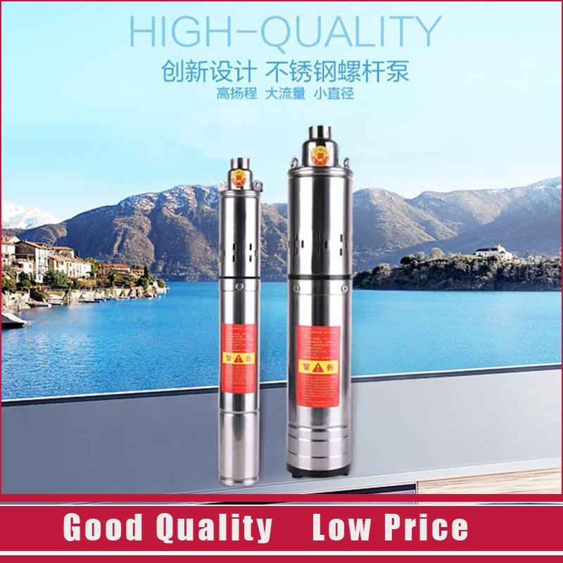 180W Household Deep Well Water Pump Borehole Pump Stainless Steel Deep Submersible Pump