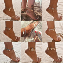 ZORCVENS Gold Silver Color Shell Anklet For Women Beach Foot jewelry Vintage Statement Anklets Bohemia Summer Jewelry(China)