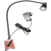 MAGNET BASE 5W LED LATHE MACHINE LIGHT