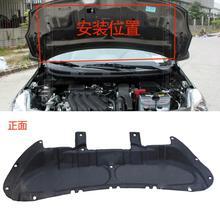 Чехол для автомобиля для nissan sunny 2011- изоляция капота двигателя хлопковая изоляция крышка багажника аксессуары