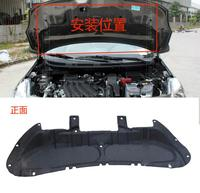 car styling case For nissan sunny 2011 2017 Engine hood insulation cotton insulation cotton trunk lid liner accessories