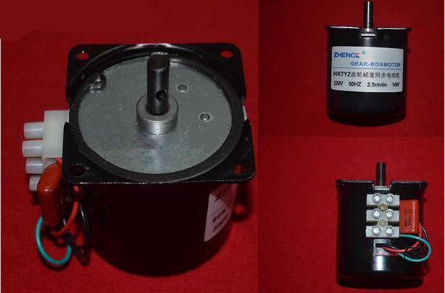 Poderoso Motor Bola De Espelhos 14 W 2.5r/min 1.2 RPM de Rotação lenta motor Síncrono de CORRENTE ALTERNADA Grande pesado pendurado rotação bolas de discoteca fase