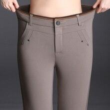 Новинка, осенне-зимние женские брюки-карандаш в английском стиле, женские Капри с высокой талией, повседневные брюки с пуговицами, большие размеры S-6XL
