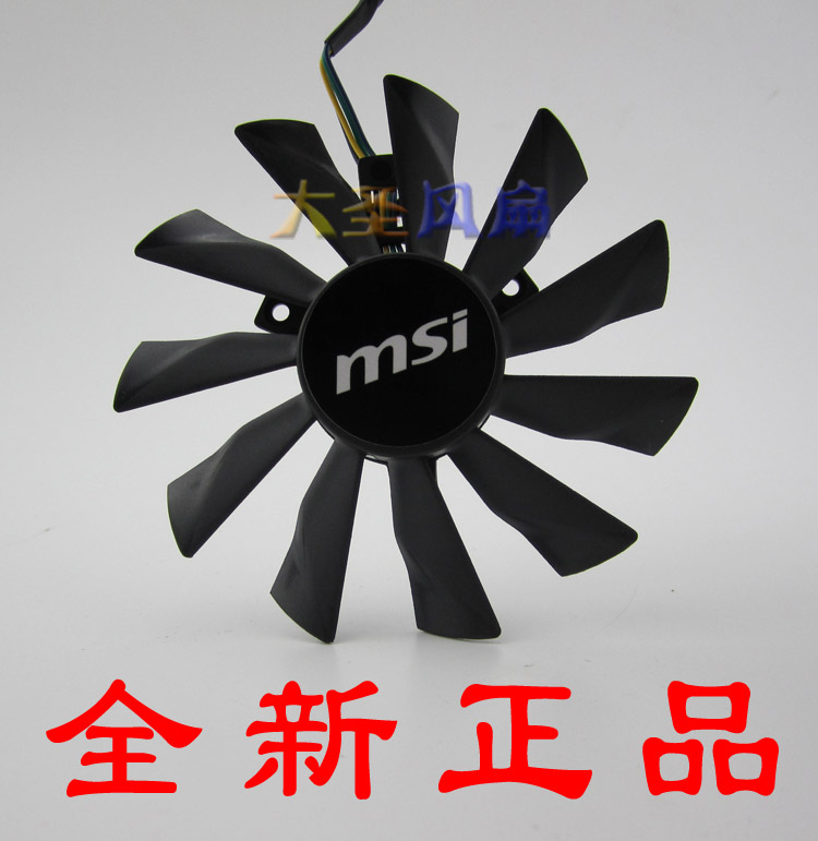 New Original for MSI R9-280X R9-270X R7-260X Graphics card cooling fan  PLD10010S12HH DC12V 0 40A FONSONING