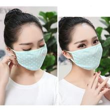 Mask Respirator Thin Breathe Freely Lace Sunscreen Masks Anti-fog And Haze Anti-uv Wind Dustproof Face Mouth For Man Women(China)