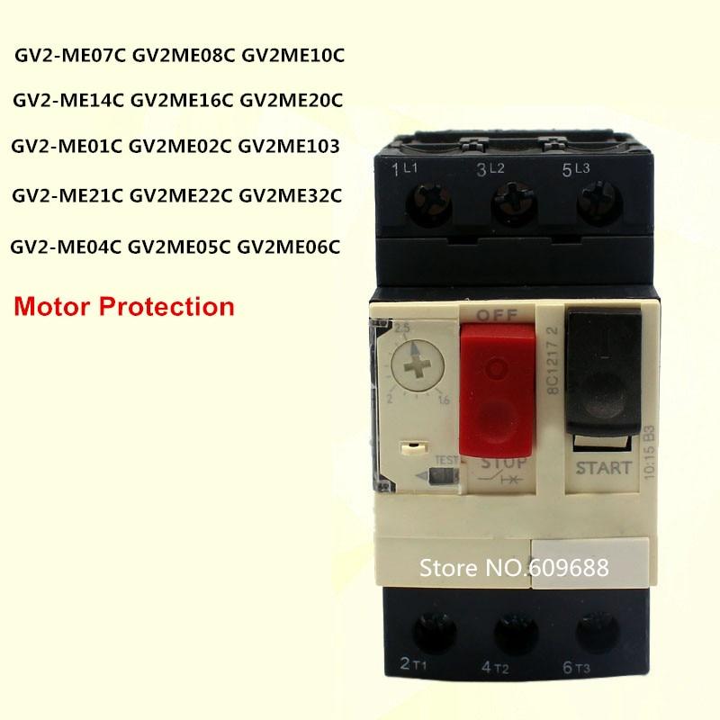 GV2-ME02C 0.16~0.25A GV2-ME01C//ME02C//ME03C//ME04C//ME05C//ME06C//ME07C//ME08C//ME10C//ME14C//ME16C//ME20C//ME21C//ME22C//ME32C Disjoncteur de protection moteur Disjoncteur moteur Noir