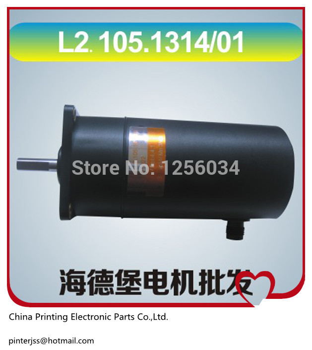 2 pieces high quality printing machine heidelberg motor L2.105.1314/01, offset parts high quality r200 feeder clutch roland 200 printing machine compatible parts