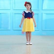 Baby Girl Frocks E Girls Summer 2019 Clothes Kids Female Children  Dresses Dress Princess