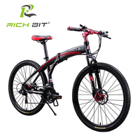 Richbit New 26 Inch Aluminum Folding Bicycle 21 Speeds Mountain Bike Dual Disc Brakes Variable Speed