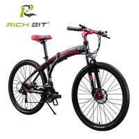Richbit New 26 Inch Aluminum Folding Bicycle 21 Speeds Mountain Bike Dual Disc Brakes Variable Speed